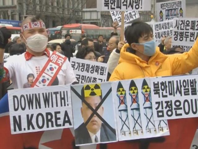 В Сеуле протестуют против запуска ракет Пхеньяном