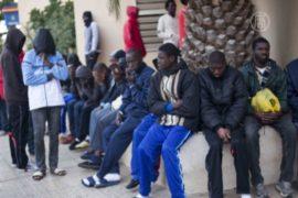 1100 нелегалов из Африки атаковали границу Испании