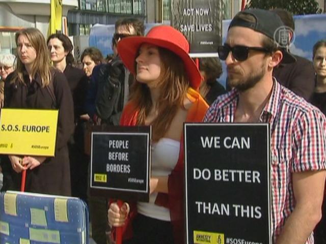 Amnesty International призывает защитить мигрантов