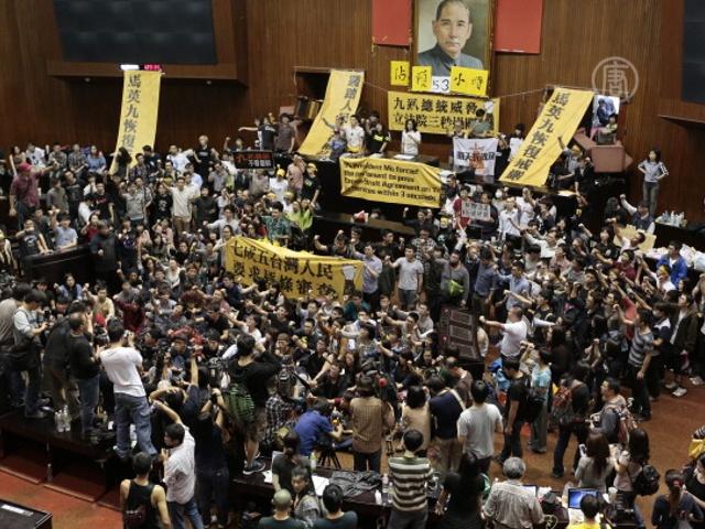 Парламент Тайваня заблокирован студентами