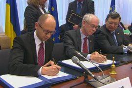 Украина и ЕС подписали соглашение об ассоциации