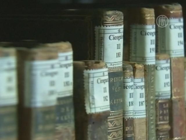 Японцы оцифруют книги для Ватикана