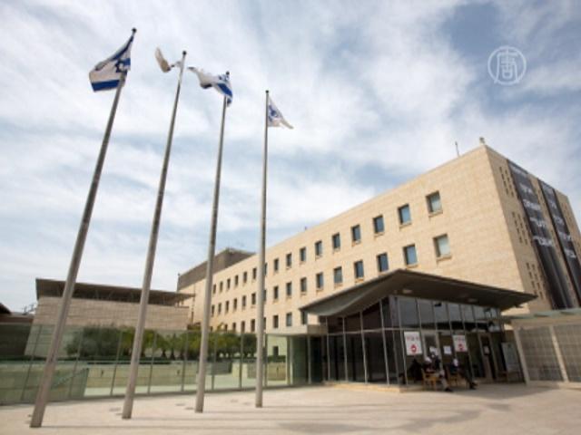 Сотрудники МИДа Израиля объявили забастовку