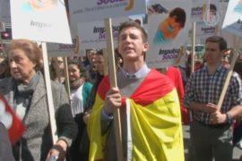 В Мадриде требуют ужесточить закон об абортах