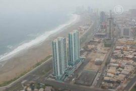 Север Чили продолжает трясти