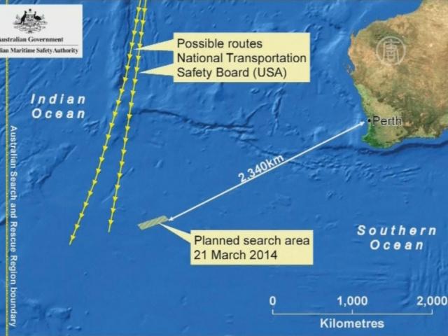 Малайзия: рейс MH370 найден, выживших нет