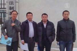 Китайцы требуют освободить четверых адвокатов