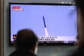 Соседи осудили запуск ракет со стороны КНДР