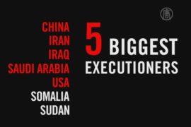 Отчет Amnesty: где и сколько казнили в 2013