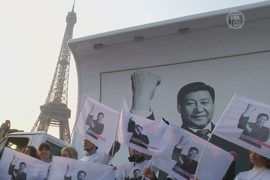 Протест против лидера КНР прошёл в Париже