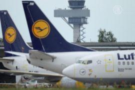 Забастовка вынудила Lufthansa отменить 600 рейсов