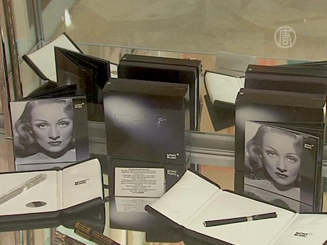 Личные вещи Марлен Дитрих выставлены на аукцион