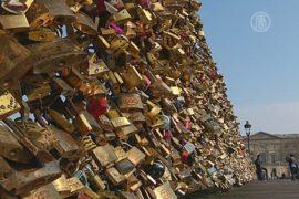 «Замки любви» на мостах обрели противников