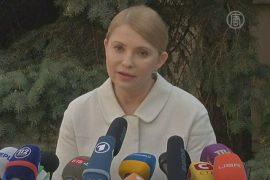 В Украине стартует президентская кампания