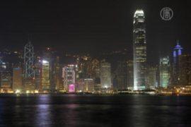 Гонконг погрузился в темноту в «Час Земли»