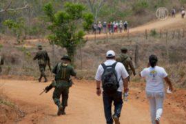 Колумбийские мигранты возвращаются на свои земли