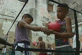 Боксу на Кубе учат в суровых условиях