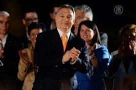 Правящая партия Венгрии победила на выборах