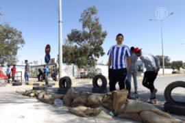 Ливийцы бастуют против парламента и террористов