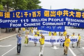 Китайцы выходят из компартии ещё массовее