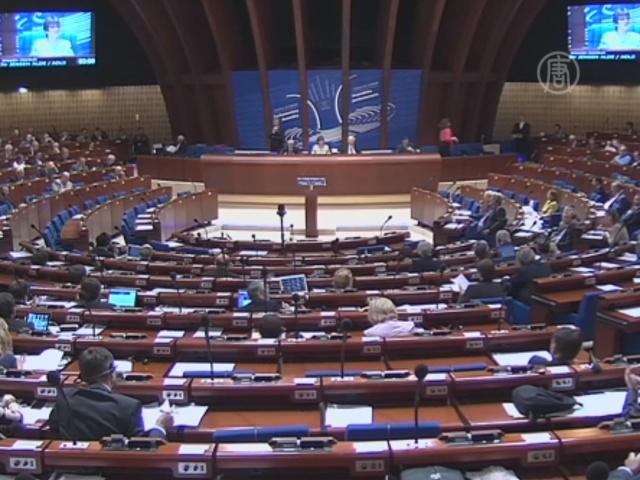 ПАСЕ ограничила полномочия российской делегации