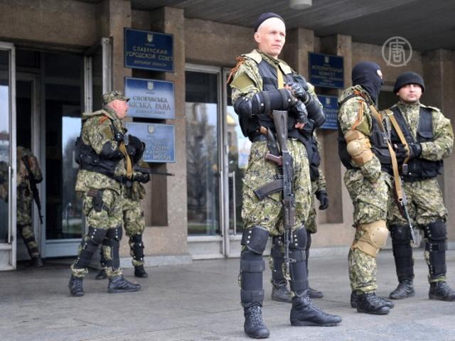 В Славянск направили бойцов Нацгвардии Украины