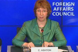 ЕС пополнил список лиц из России для санкций