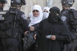 Полиция Израиля разогнала палестинских паломников
