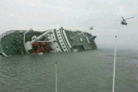 В Южной Корее затонул паром с пассажирами