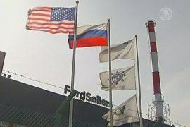 Ford уволит 700 человек в России