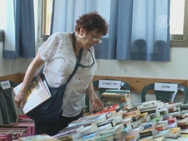 Книги «секонд-хенд» в Израиле: дёшево и со вкусом