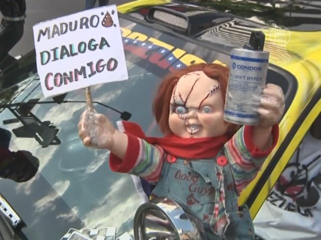 Венесуэла: студенты воскрешали демократию на Пасху