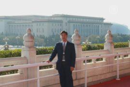 В Китае пропал активист в защиту прав рабочих
