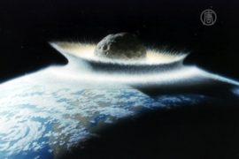 Ученые предупреждают об астероидной опасности