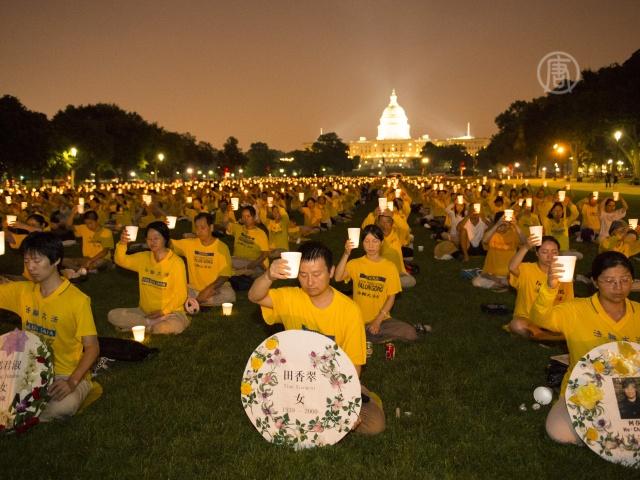 Фалуньгун: 15 лет мирного противостояния репрессиям