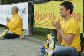 Приверженцы Фалуньгун требуют остановить репрессии