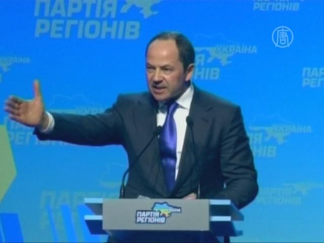 Украинцы определяются, за кого голосовать
