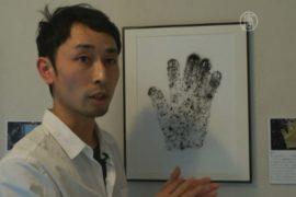 Японец нарисовал радиацию