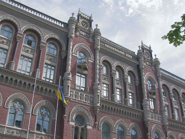 Украина ожидает кредит МВФ