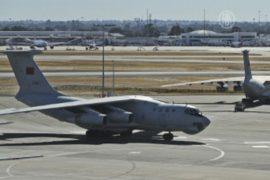 Поиски рейса MH370 частично сворачивают
