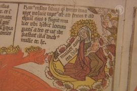 Комиксы XV века показали в Лондоне