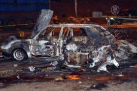 В Абудже взорвалась бомба, есть жертвы