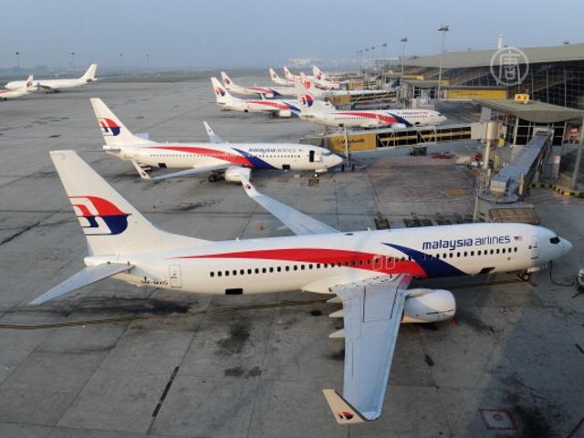 Отчёт о пропавшем самолёте вызвал недовольство