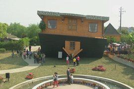 Перевёрнутый дом построили в Шанхае