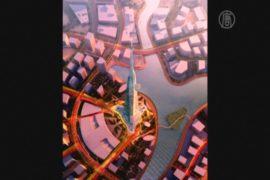Саудовская Аравия строит высочайший в мире дом