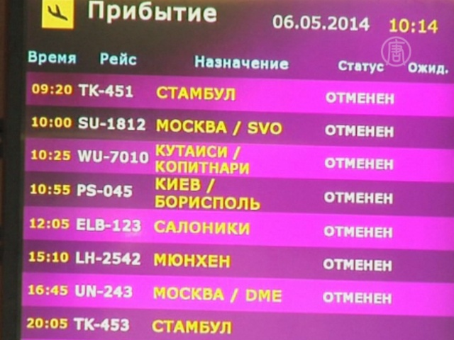 Аэропорт Донецка прекратил работу