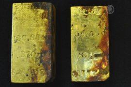 На месте кораблекрушения XIX века нашли золото