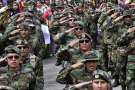 Боливийские военные прекратили забастовку