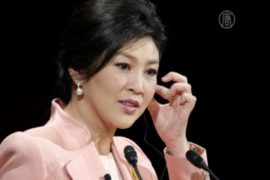 Суд Таиланда снял с должности премьер-министра