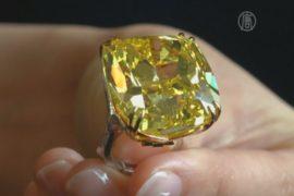 Редкий жёлтый бриллиант выставят на торги в Женеве